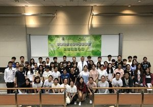 Summer day camps enrich secondary school students' knowledge of Chinese medicine