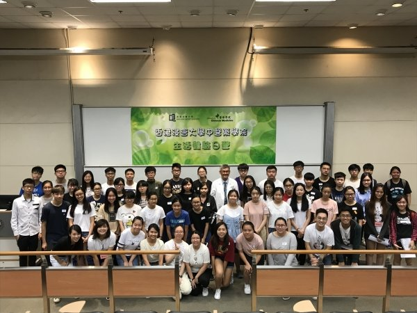 Over 100 secondary school students participate in the Chinese medicine summer exploration day camps