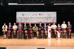 School of Chinese Medicine hosts 11th Professional Lecture Series on Chinese Medical Classics and Clinical Practice