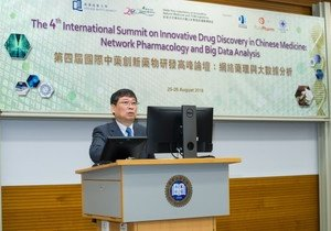 School of Chinese Medicine hosts international summit on innovative drug discovery