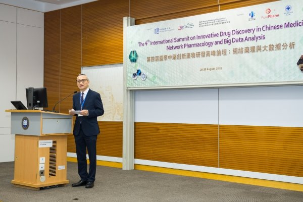 Acting Secretary for Food and Health of HKSAR Government Dr Chui Tak-yi hopes network pharmacology and big data analytics can provide an innovative research approach to TCM drug discovery