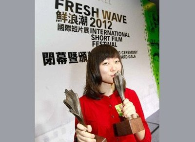 HKBU graduate's thesis wins two awards at international short film festival