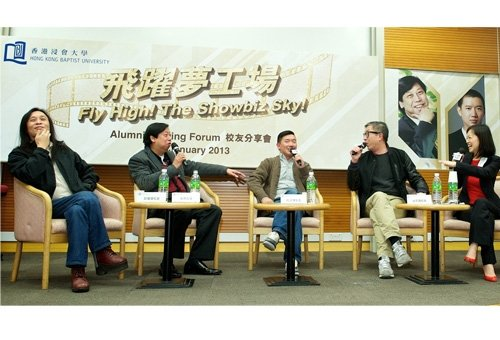 Four film professionals express their views on the development of the film industry in Hong Kong: (from left) Mr. Herman Yau, Mr. Ng Yu, Mr. Chapman To and Mr. Felix Chong. Ms. Melanie Lee (right), Director of Alumni Affairs, is the facilitator