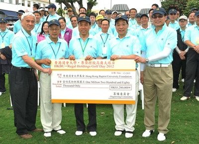 HKBU Golf Day raises close to HK$1.3 million for HKBU