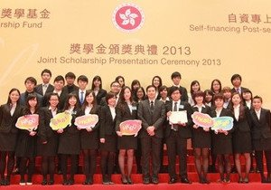 HKBU students awarded self-financing post-secondary scholarships from Education Bureau