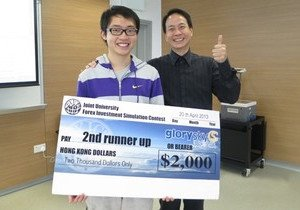BBA student claims second runner-up prize at joint university investment contest