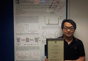 HKBU student wins best poster presenter at chemistry postgraduate research symposium