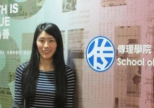 Journalism student Sophia Fu awarded full scholarship to study PhD in US