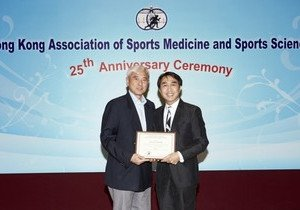 Professor Frank Fu named Fellow of Hong Kong Association of Sports Medicine and Sports Science