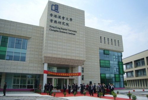 Changshu Research Institute