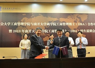 School of Business joins with Nankai University to launch DBA programme