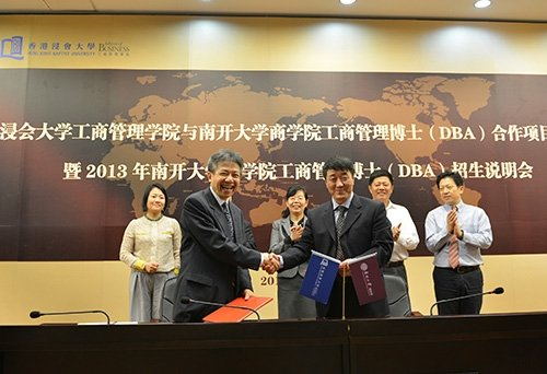 Professor Stephen Cheng (front row, left) and Professor Zhang Yuli (front row, right) sign the collaborative agreement on behalf of the two universities to launch the DBA programme in China