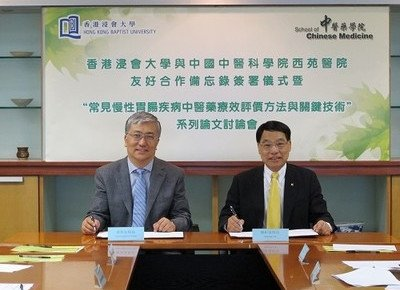 University signs memorandum of collaboration with China Academy of Chinese Medical Sciences