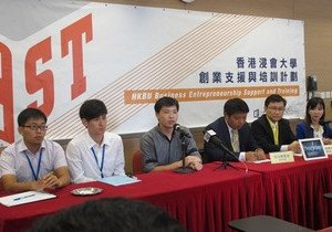 Students from Hong Kong, Mainland China and Taiwan join entrepreneurship exchange tour at HKBU