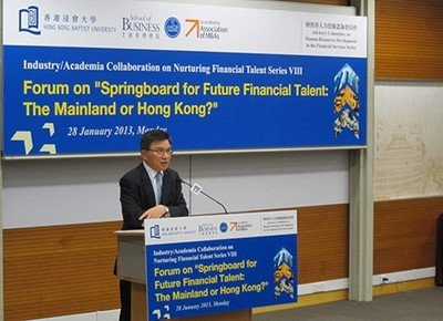 School of Business invites financial leaders to share industry development in China and Hong Kong