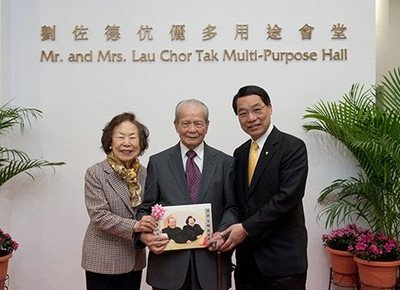 "University names ""Mr. and Mrs. Lau Chor Tak Multi-Purpose Hall"""