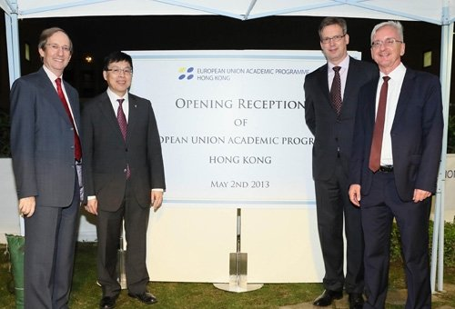 (From left): Professor Jean-Pierre Cabestan, Professor Rick Wong, Mr. Vincent Piket and Professor Hans Werner Hess launch the European Union Academic Programme