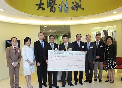 "Chinese Medicine Charity Foundation receives HK$400,000 in donations in support of ""Privilege Scheme of Chinese Medicine Service for Elderly"""