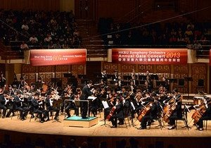 HKBU Symphony Orchestra performs gala concert featuring renowned pianist Valentina Lisitsa