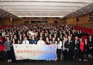 300 student leaders attend Student Organisations Leadership Conference cum Recognition Ceremony