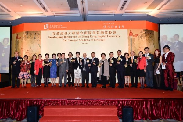 (From ninth on left): Dr. Simon Suen, Mrs. Carrie Lam, Professor Jao Tsung-i, Mr. Wang Zhimin, HKBU Council Treasurer Mrs. Doreen Chan, Mr. Wong Ting-chung, Professor Albert Chan and other guests propose a toast.