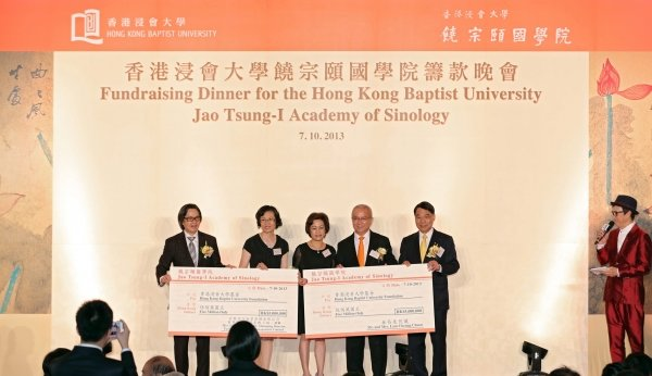 Mr. and Mrs. Lam Cheung-chuen (second and third from right) and Mrs. Mary Suen (second from left) representing Miss Elizabeth Law, each donates HK$5 million to support the development of Jao Tsung-I Academy of Sinology.