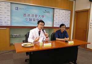 HKBU clinical study finds Tian Jiu treatment helps relieve allergic rhinitis and bronchial asthma