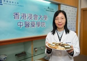 Clinical study finds Chinese medicine treatment of chronic gastritis has efficacy rate of nearly 90% in blocking gastric precancerous lesions