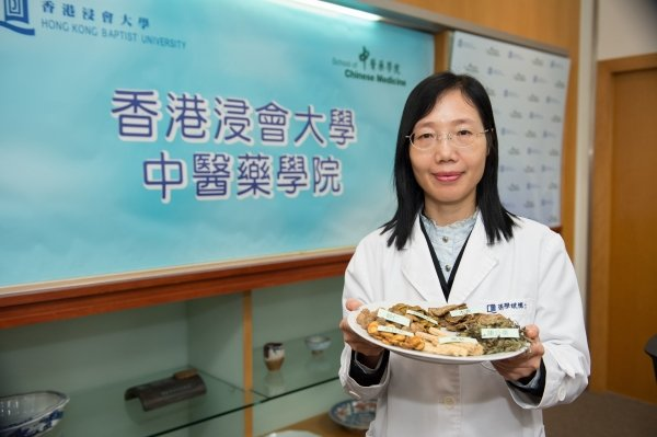 Dr Zhang Xuebin shares the results of clinical study on Chinese medicine treatment for chronic gastritis
