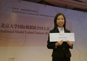 HKBU student named Best Delegate at Asian International Model United Nations Conference
