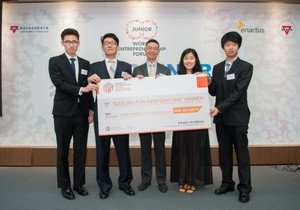 HKBU students' creative business ventures win entrepreneurship awards