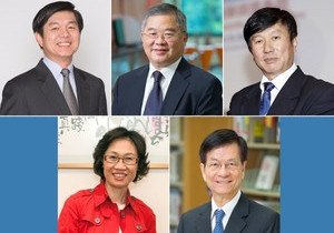 HKBU to confer Honorary University Fellowships on five distinguished persons at its 59th Convocation
