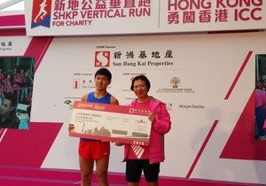 Physical Education student wins overall championship in Individual Race at vertical run for charity competition