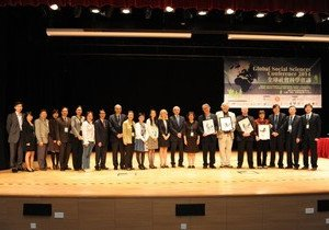 HKBU co-organises Global Social Sciences Conference with Taiwan and Mainland universities