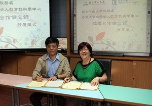 HKBU signs agreement with National Sun Yat-sen University in Taiwan for teaching and learning collaboration