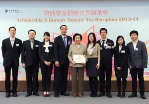 University expresses appreciation to scholarship and bursary donors at annual tea reception