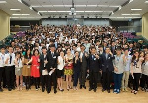 HKBU honours student leaders at Student Organisation Leadership Forum cum Recognition Ceremony