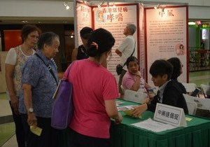 Chinese Medicine Society organises festival to promote healthcare