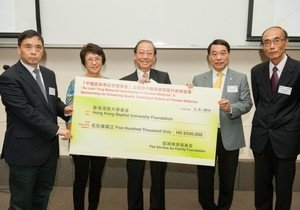 School of Chinese Medicine receives HK$500,000 donation from Sik-Kee Au Family Foundation