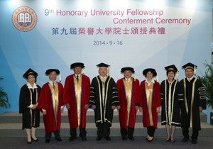 HKBU welcomes freshmen at its 59th Convocation and confers Honorary University Fellowships on five distinguished persons
