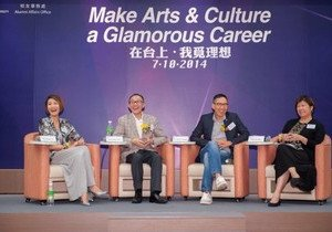 Distinguished alumni artistes share insights on stage