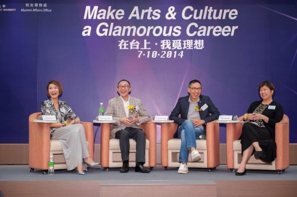 (From left) Miss Becky Lee, Dr Fredric Mao, Dr Alfred Cheung and moderator Professor Eva Man, Executive Associate Dean of Graduate School, discuss careers in the performing arts