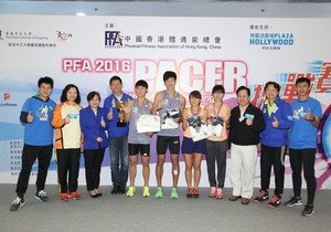 HKBU's team wins championship of Progressive Aerobic Cardiovascular Endurance Run for four consecutive years