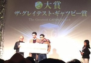 HKBU students excel at student commercial movie award