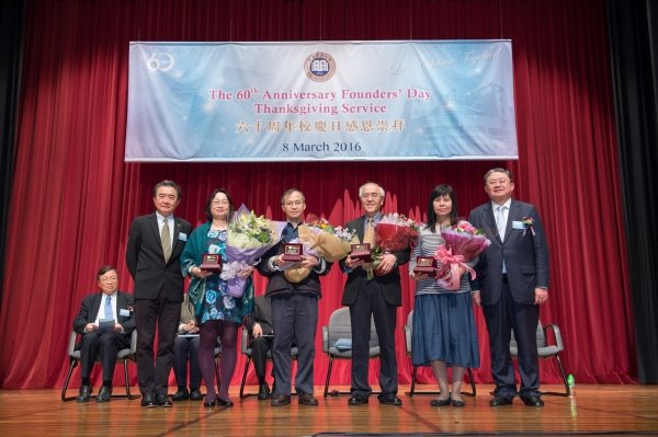 Mr Cheng Yan-kee (right) and Professor Roland Chin (left) congratulate the recipients of 35-year Long Service Award: Ms Claudia Chui (second from left ), Professor Harris Cheung (third from left), Professor Chan Wing-hong(third from right) and Ms Mitra Li (second from right).