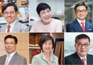 HKBU to confer Honorary University Fellowships on six distinguished persons