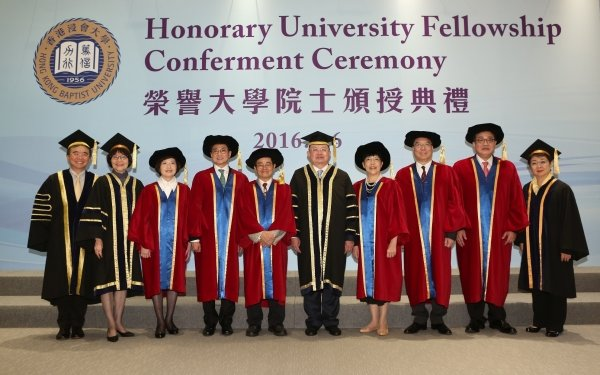 HKBU confers Honorary University Fellowships: (from left) President and Vice-Chancellor Professor Roland Chin, Deputy Council Chairman Mrs Pamela Chan, Mrs Susan So Chan Wai-hang, Mr Alfred Lee, Mr Cheng Kok-kong, Council and Court Chairman Mr Cheng Yan-kee, Ms Belinda Hung, Mr Tommy Li, Dr Jacinto Tong, and Council Treasurer Mrs Doreen Chan