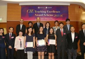 CIE presents Teaching Excellence Award to recognise three teachers