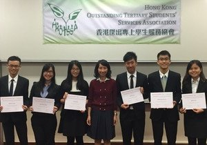 HKBU student and graduate win Outstanding Service Awards for Tertiary Students