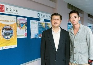 HKBU Finance student wins CY Tung Scholarship to join voyage of Semester at Sea
